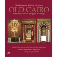 The History and Religious Heritage of Old Cairo Its Fortress, Churches, Synagogue, and Mosque