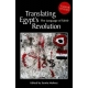 Translating Egypt's Revolution:  by Samia Mehrez