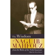 The Wisdom of Naguib Mahfouz