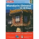 Berlitz Mandarin Chinese in 30 Days (Berlitz in 30 Days) (Chinese Edition) (English and Chinese Edition) [Abridged, Audiobook, CD] [Audio CD]