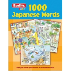 1000 Japanese Words