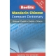 Berlitz Mandarin Chinese Compact Dictionary: Chinese-English/English-Chinese