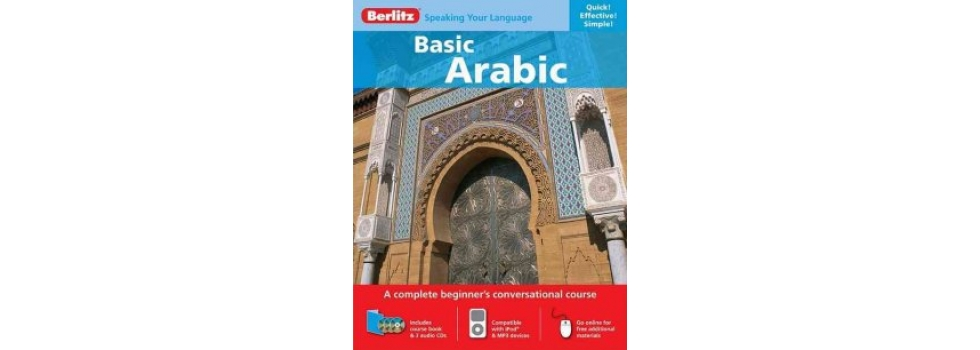 Berlitz Basic Arabic Edition & Audio CD