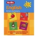 Kids English Picture Dictionary