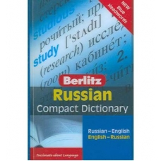 Russian Compact Dictionary: Russian-English/English-Russian