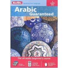 Berlitz Arabic Guaranteed & Audio CD