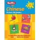 Berlitz Kids Mandarin Chinese Picture Dictionary