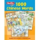 1000 Mandarin Chinese Words