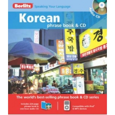 Korean Phrasebook + CD