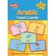 Arabic Flash Cards