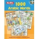 Berlitz Kids 1000 Arabic Words