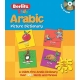 Berlitz Kids Arabic Picture Dictionary