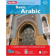 Basic Arabic Edition & Audio CD