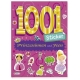 1001 Sticker Prinzessinnen und Feen 