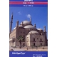 Great Cairo Egypt Road map